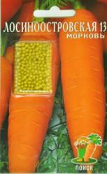 Морковь (драж.) Лосиноостровская 13  300шт. (Драж.) (Поиск)