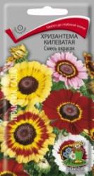 Хризантема килеватая Смесь окрасок однол. 0,3гр. (Поиск)
