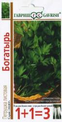 Петрушка Богатырь (серия 1+1/4гр.) листовая (Гавриш)