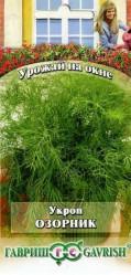 Укроп Озорник 2гр. Урожай на окне (Гавриш)