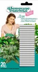 Цвет.счастье  для Декоративно-лиственных растений (пак.20гр.)