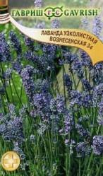Пряные травы, Аптека Лаванда узколистная Вознесенская 34  0,05гр. (Гавриш)
