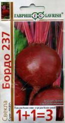 Свекла Бордо 237 (серия 1+1/5гр.) (Гавриш)
