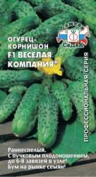 Огурцы Весёлая Компания F1 0,2гр. (Седек)
