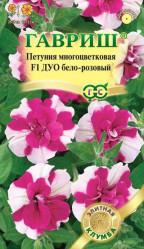 Петуния Дуо Бело-розовый F1 10шт.махр. многоцв. (Гавриш)