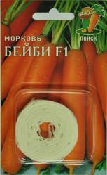 Морковь (лента) Бейби  8м. (Лента) (Поиск)