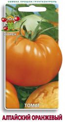 Томат Алтайский оранжевый 0,1гр.  (Поиск)