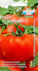 Томат Жирдяй F1 0,05гр. (Седек)