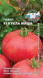 Томат Кукла Маша F1 0,05гр. (Седек)