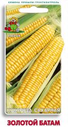 Кукуруза Золотой батам 10гр.  (Поиск)