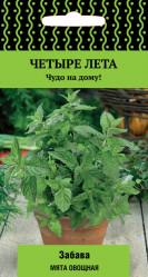 Пряные травы, Аптека Мята овощная Забава 20шт. Четыре лета  (Поиск)