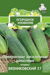 Огурцы Вязниковский 37 15шт. Едим дома (Поиск)