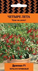 Перец острый Дракоша 5шт. кустарн.  Четыре лета (Поиск)