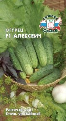Огурцы Алексеич F1 0,2гр. (Седек)