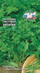 Петрушка Наталка (Седек)