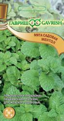 Пряные травы, Аптека Мята садовая Ментол 0,05гр. (Гавриш)