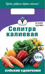 Калиевая селитра (пак.0,5кг.) Буйские удобрения