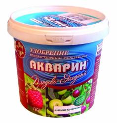 Акварин  Плодово-ягодные (ведро 1кг.)  Буйские удобрения