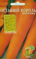 Морковь (драж.) Осенний Король  300шт. (Драж.) (Поиск)