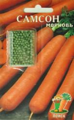 Морковь (драж.) Самсон  300шт. (Драж.) (Поиск)