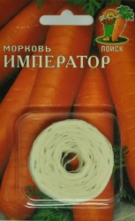 Морковь (лента) Император  8м. (Лента)
