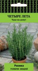 Пряные травы, Аптека Розмарин  Росинка 10шт. (Поиск)