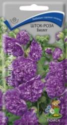 Шток-роза Виолет многол. 0,1гр. (Поиск)