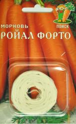 Морковь (лента) Ройал Форто  8м. (Лента)