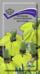 Ратибида колоновидная Цветок прерий 0,1гр. многол. (Поиск)