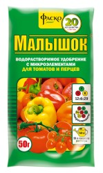 Фаско  Малышок (подкормка для томатов и перцев) (пак.50гр.)