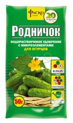 Фаско  Родничок (подкормка для огурцов) (пак.50гр.)