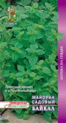 Пряные травы, Аптека Майоран садовый Байкал 0,1гр. (авт.серия)  (Поиск)