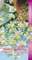 Пряные травы, Аптека Ромашка аптечная Айболит  100шт. (авт.серия)  (Поиск)