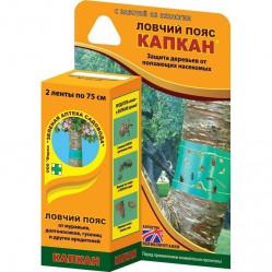 Ловчий пояс Капкан (2 ленты по 75см.)  ЗАС