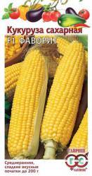 Кукуруза Фаворит сахарная 5гр. (Гавриш)