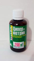 Циперметрин 25  (фл 50мл./кор.) Гарант