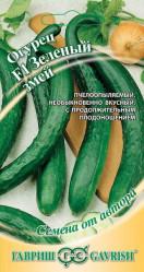 Огурцы Зеленый змей 0,5г автор (Гавриш)