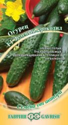 Огурцы Зеленый крокодил Салатный ароматный 10шт автор. (гавриш)