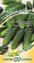 Огурцы Зеленый экспресс F1 10шт. автор. (Гавриш)