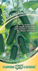 Огурцы Малютка- Анютка  F1 10шт. автор. (Гавриш)