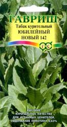 Табак Табак Юбилейый новый 142  0,01гр. (Гавриш)