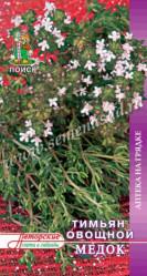 Пряные травы, Аптека Тимьян овощной Медок 0,25гр. (Поиск)