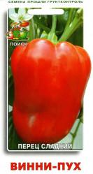 Перец сладкий Винни-пух 0,25гр.  (Поиск)