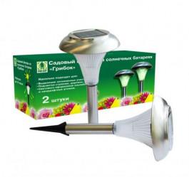Фонарь садовый на солнечных батареях Грибок металл (уп 2 шт)  06-093 ГринБэлт