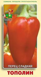 Перец сладкий Тополин 0,25гр.  (Поиск)