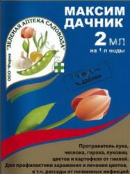 Максим-Дачник  (туба 2мл.)  ЗАС