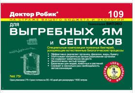 Доктор Робик Зеленый пакет для  выгребных ям и септиков (пак.40гр.)