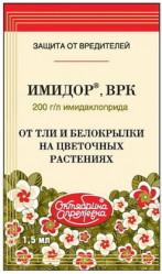 Имидор  от тли / цветы (#Антитля_и_Белокрылка) (пак. 1,5мл.)  Щелково