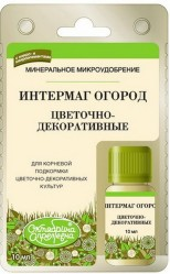 Интермаг огород  Цветочно-декоративные культуры (фл.10мл.)