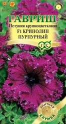 Петуния Кринолин пурпурный F1 (Фриллитуния)бахромч. 5шт. (Гавриш)